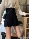 短裙 性感黑色半身裙子女2021年春夏季新款高腰顯瘦百搭彈力a字短褲裙 嬡孕哺