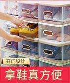 耐奔 加厚塑料透明抽屜式鞋盒整理箱宿舍神器鞋櫃家用鞋子收納盒 韓語空間