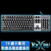 [富廉網] 【FOXXRAY】阿爵斯戰狐電競鍵盤 FXR-BK-11