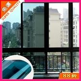 窗貼 窗戶遮陽光太陽防爆貼膜玻璃貼紙陽光房紫外線隔熱膜防曬家用窗貼 鉅惠85折