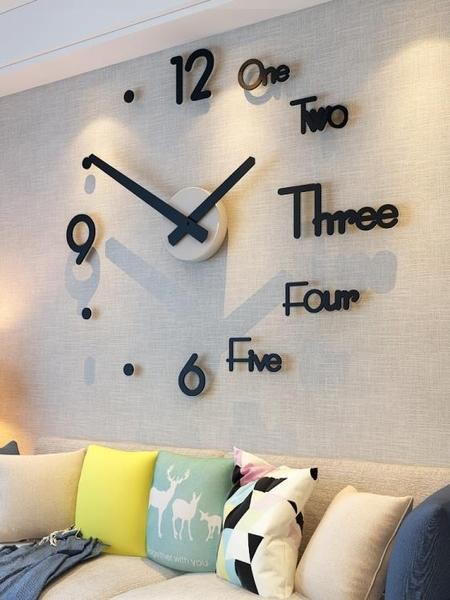 掛鐘 免打孔diy鐘表掛鐘客廳家用時尚時鐘現代簡約裝飾個性創意北歐式 莎拉嘿呦