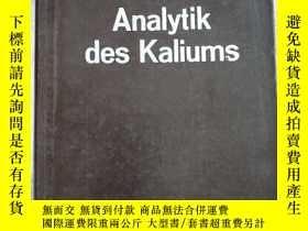 二手書博民逛書店罕見鉀的分析(原版外文參照圖片)Y302069 出版1962
