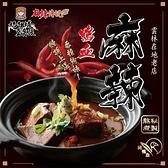 【南紡購物中心】媽祖埔豆腐張-麻辣鴨血料理包x3包(800g/包)