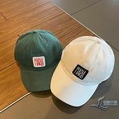 鴨舌帽時尚百搭休閒棒球帽男女生帽子【邻家小鎮】