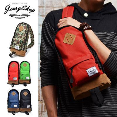 JerryShop【JBDK030】時尚VS硬派特輯 / 自創美式復古潮流Body Bag (5色) 非 Dickes 豬鼻子 側背包