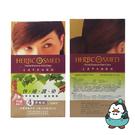 美晟 4號 深紫紅 1盒#草本染髮劑