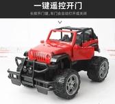 超大遙控車悍馬越野車充電賽車