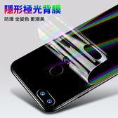 6D金剛 背膜 OPPO R15 Pro 手機膜 極光幻影 透明 炫彩漸變 保護膜 防水 防刮 隱形膜 後膜 後蓋膜
