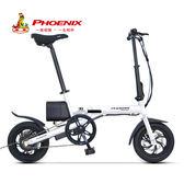折疊助力電動自行車小型迷妳電瓶單車鋰電池成人 igo卡洛琳