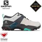【SALOMON 法國 女 X ULTRA 4 GTX 低筒登山鞋《月球岩灰/黑/薄荷綠》】411902/越野鞋/健行鞋