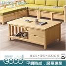 《固的家具GOOD》116-13-AD 803型紐西蘭松木大茶几【雙北市含搬運組裝】