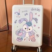 行李箱 行李箱女學生韓版密碼拉桿箱旅行箱包皮箱子高顏值潮流大容量卡通