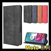 【萌萌噠】Motorola G10 G30 輕旗艦 復古紋商務款 錢包式側翻皮套 可插卡磁吸 全包軟殼 手機殼