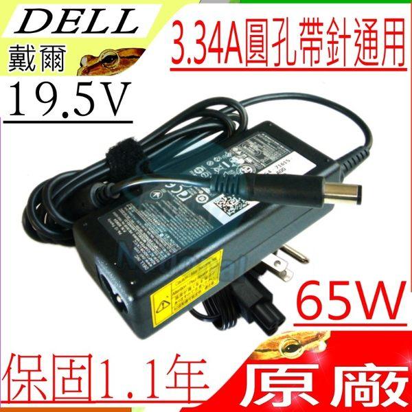 DELL 19.5V,3.34A充電器(原廠)-戴爾 65W,LATITUDE D400,D410,D420,D430,D500,D505,D510,DF263, F7970