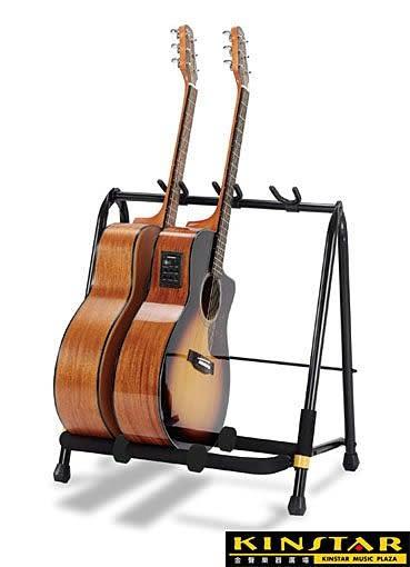 【金聲樂器廣場】海克力斯 HERCULES GS523B 三支置放型吉他架/吉他展示架 (可擴充)