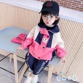 女童套裝兒童女寶寶秋裝時尚運動兩件套【奇趣小屋】
