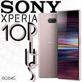 【星欣】SONY Xperia 10 Plus 6G/64G 6.5吋FHD+ 高通636處理器 1200 萬+800萬主相機+800 萬畫素前鏡頭 直購價