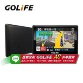 【小樺資訊】送車架 PAPAGO GOLiFE GoPad 5S 多功能智慧Wi-Fi 5吋聲控導航平板