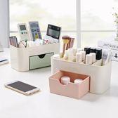 TW素色塑料桌面化妝盒帶小抽屜收納盒家用多功能首飾盒梳妝盒