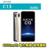 SUGAR C13 5.93吋 3/32G 八核心 智慧型手機 免運費