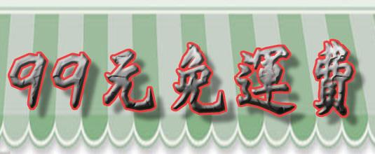 8855-hotbillboard-6ecfxf4x0535x0220_m.jpg
