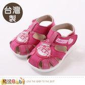 手工寶寶鞋 台灣製POLI正版安寶款女童涼鞋 魔法Baby