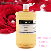 1000ml 玫瑰水 玫瑰露 保濕水 保濕露 (贈送100ml藍色噴瓶)