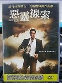 挖寶二手片-O08-013-正版DVD-電影【惡靈線索】-尼可拉斯凱吉 艾倫鮑絲汀 莉莉索碧斯基 法蘭西絲康