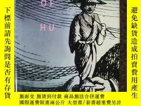 二手書博民逛書店The罕見Question of Hu 《胡若望的困惑之旅》【英