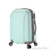 行李箱拉桿箱萬向輪女拉箱學生旅行箱密碼箱子韓版 莫妮卡小屋 YXS