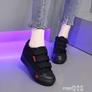 全黑色2020秋季新款魔術貼帆布鞋厚底內增高學生女休閒鞋韓版女鞋 pinkQ 時尚女裝