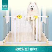 狗狗圍欄柵欄寵物圍欄隔離欄桿【轉角1號】622-296