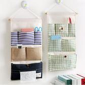 買一送一收納袋掛袋墻掛式掛兜衣柜宿舍儲物袋【不二雜貨】