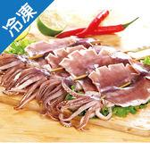 魷魚串110~130G/串2串/包【愛買冷凍】