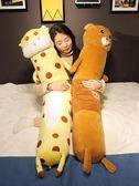 可愛長條娃娃毛毛蟲枕抱枕睡覺枕頭可拆洗男生款成人孕婦公仔夾腿 YXS優家小鋪