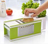 家用刨絲器 多功能切菜器土豆絲切絲器 擦絲器黃瓜切片器·享家生活館
