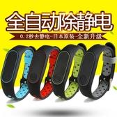 日本無線防靜電手環全自動靜電消除器有線去人體頭發汽車靜電手鏈 雙12