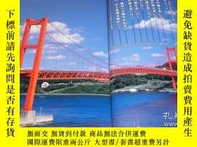 二手書博民逛書店Bridge罕見of Japan photo book building structure architectu