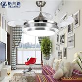 風扇燈 隱形吊扇燈隱藏式吊頂和電風扇燈扇一體餐廳電扇燈吊燈帶電燈110Vigo 雲雨尚品