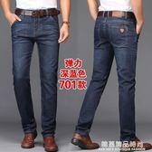 夏天牛仔褲男寬鬆直筒男褲青年夏季休閒男士長褲新款大碼薄款褲子