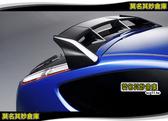 莫名其妙倉庫【2P211 正RS尾翼含烤漆】原廠 05-12 5D可直上 含剎車燈 正原廠英國原裝 Focus MK2