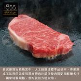 【免運直送】美國1855黑安格斯熟成霜降牛排10片組(150公克/1片)