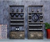 電子紅酒櫃 復古工業風展示櫃美式鐵藝紅酒架酒吧落地洋酒葡萄酒櫃酒杯置物架  DF