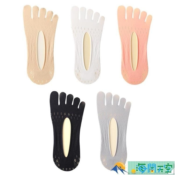 5雙裝 五指襪女春夏薄款天鵝絨網眼低幫淺口隱形船襪硅膠防滑分趾短襪子【海闊天空】