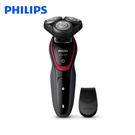 『PHILIPS』☆飛利浦 Shaver series 5000 乾式電鬍刀 S5130 *免運費*