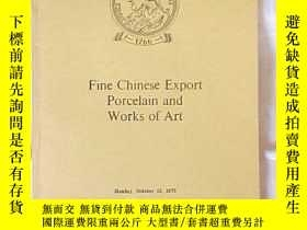 二手書博民逛書店【包罕見】Fine Chinese Export Porcela