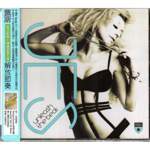 潔斯 2011新曲精選混音大碟CD 解放節奏 JES Unleash Th(購潮8)