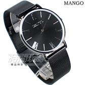 MANGO 法國風情 羅馬極簡 薄型淑女錶 不銹鋼 米蘭帶 IP黑電鍍 防水錶 MA6715L-BK