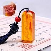 刻章琥珀留學印章定制作日本姓名章刻名字方章個人簽名印章定制做 金曼麗莎