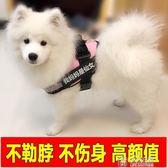 狗狗牽引繩胸背帶大型犬薩摩金毛狗鍊子中型小型犬泰迪背心 免運 生活主義
